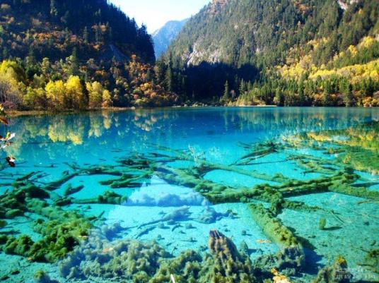 Parque Nacional Jiuzhaigou, China