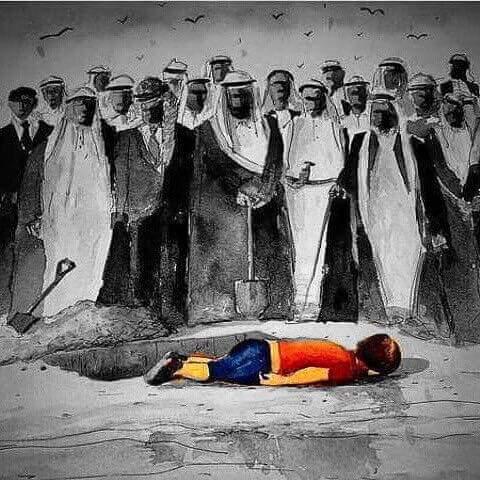 Um dos maiores problemas políticos da comunidade muçulmana são os governantes do mundo muçulmano que não se importam com a própria comunidade. ~ Umm Talha